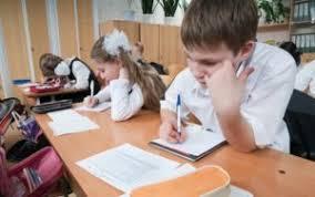 Ученики десятых и одиннадцатых классов школ региона пишут  Это итоговые контрольные по отдельным предметам Они проводятся для оценки уровня подготовки школьников с учетом требований федерального государственного