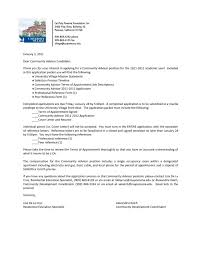 Letters Of Recommendation For Special Education Paraprofessional
