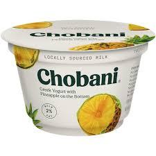 chobani pineapple on the bottom low fat greek yogurt