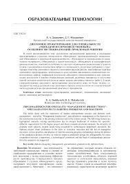 Дипломное проектирование для специальности Менеджмент  Показать еще