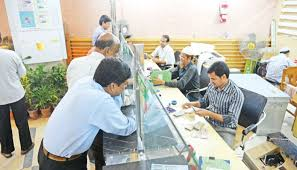 Excise Duty On Bank Deposits Up To Tk 5 Lakh To Be Set At Tk 150