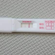 高温期 9日目 フライング