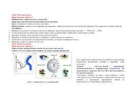 ФГОС Практические работы по географии класс