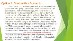 starting of an essay a quote how to start a narrative essay monday morning essay tip beginning a famous quote