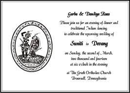 Format Invitation Card Raas Garba Cards Wordings India Indian Wedding Invitation Wordings