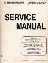 Mariner Mercury Service Manual Models 105 140 Jet 135 150