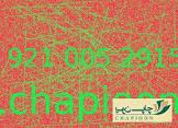 لیوان کاغذی جام جم شاهدشهر، استان تهران