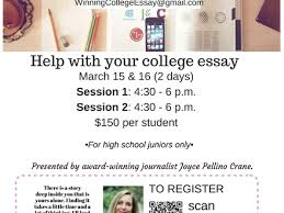 college essay writing help community service college essay  online college essay help essay write my essay for cheap