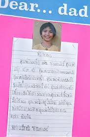 father s day essays international school in chiangmai blog 0498 0499 0500 5227 panyaden student s father s day essay