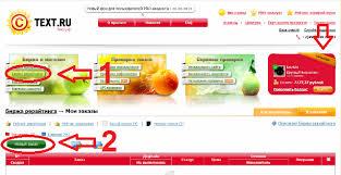 Проверка автореферата на плагиат phd в России textru