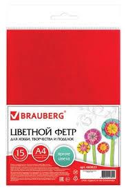 <b>BRAUBERG Набор</b> цветного <b>фетра А4</b>, 15 цветов (66... — купить ...