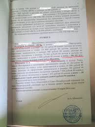 Страховая мало заплатила по ОСАГО Адвокатский кабинет Петрова  НА ГЛАВНУЮ