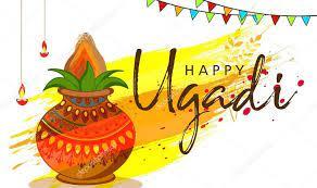 Here we are talking about the ugadi puja vidhi, katha, samagri, timings, mantra, and muhurat in telugu. Happy Ugadi 2021 Wishes Greetings Messages Facebook Whatsapp Status Oracle Globe