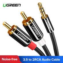 <b>audio</b> cable <b>hifi</b>