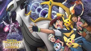 Pokemon The Movie: Arceus And The Jewel Of Life - Animepisode - Animepisode
