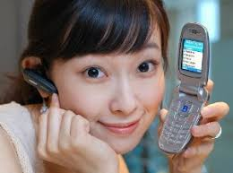 Samsung Unveils Bluetooth Voice Recognition Phone | Business Wire