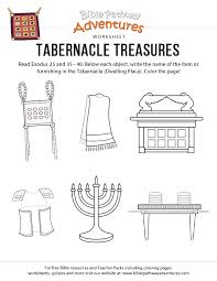 Free printable coloring pages for kids! Tabernacle Treasures Bible Pathway Adventures