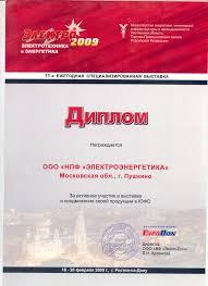 Диплом государственные закупки йошкар ола Как процедура признания происходит на практике Украинское образование подтверждаемое соответствующим документом может быть признано на территории