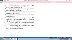 Курсовые и дипломные работы по программированию c c php  75b961fa7fdad2d80cb294048c667aa7 png