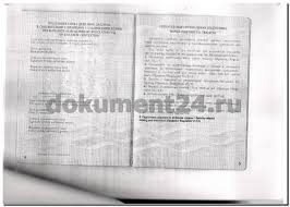 ОАЭ Легализация Диплом капитана Свидетельство о морском образовании Дубаи Диплом моряка