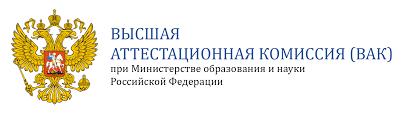 Объявления о защитах Официальный сайт Института социально  Диссертация на соискание учёной степени кандидата экономических наук