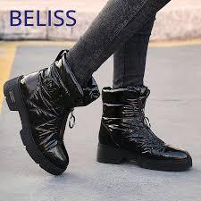 <b>BELISS</b> Summer Fashion Woman Slippers <b>Shoes</b> Platform Wedge ...