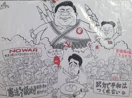 「新聞の風刺漫画」の画像検索結果
