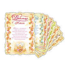купить Комплект Свадебных Дипломов купить Удостоверения грамоты  купить Комплект Свадебных Дипломов грамоты дипломы удостоверения