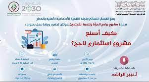 View 20 عبير عبدالله الراشد