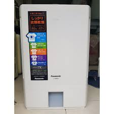 Máy hút ẩm - sấy khô quần áo Panasonic -F-YC80ZMX chính hãng 3,400,000đ