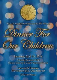 s th annual dinner for our children  dinner dance 2016 invitation 1