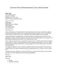 Example Complaint Letter Customer Service Cover Letter Sample