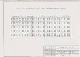 СООБЩЕСТВО ПГС сентября  КУРСОВАЯ Реконструкция секции жилого дома · >>