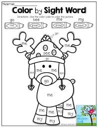 0c27e542126b902243e27d9a50cab518 kindergarten christmas kindergarten classroom 24 best images about preschool learning on pinterest maze on sight words handwriting worksheets