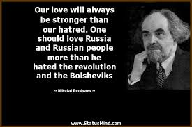 Russian Love Quotes Extraordinary Our Love Will Always Be Stronger Than Our Hatred StatusMind