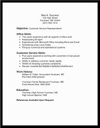 a good resume for customer service cover letter templates a good resume for customer service customer service resume writing tips and examples customer service skills
