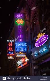 Joo Chiat Red Light District Joo Chiat Singapore Night Stock Photos Joo Chiat Singapore
