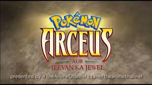 DOWNLOAD: Pokemon Full Movie In Hindi .Mp4 & MP3, 3gp | NaijaGreenMovies,  Fzmovies, NetNaija