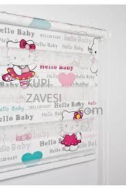 blackout blinds for baby room. Kids Roller Blinds Blackout For Baby Room
