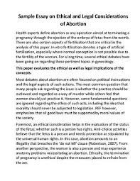 pro choice essay thesis proposal
