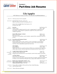 Summer Job Resume Templates Inspirational 16 Lovely Step By Step