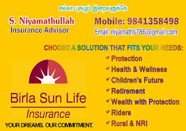 sunlife life insurance quote niyamath computers birla sun life insurance
