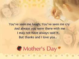 Beautiful Mothers Day Quotes From Daughter Best of 24 Latest] Quotes For Mom Mothers Day Messages 24