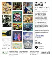 2017 the jewish museum calendar 2017 wall calendar inc pomegranate communications 9780764973642 amazon books on new york in art wall calendar 2017 with 2017 the jewish museum calendar 2017 wall calendar inc pomegranate