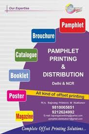 property pamphlet pamphlets printing in radheypuri delhi id 2488943048