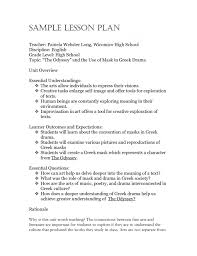 Resume Lesson Plan For High School Ideas Sample School 1 Resume Lesson Plan  Lesson Plan Medium ...