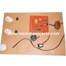 el over current relay alarm indicator b tech diploma  el 45 over current relay alarm indicator