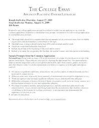 College Scholarship Essay Scholarships Essays Examples College Scholarship Essay Example Which