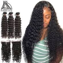 Buy <b>water wave bundles</b> with closure and get free shipping on ...