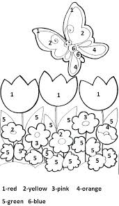 Free Flower Coloring Pages For Preschoolers Preschool Coloring Pages
